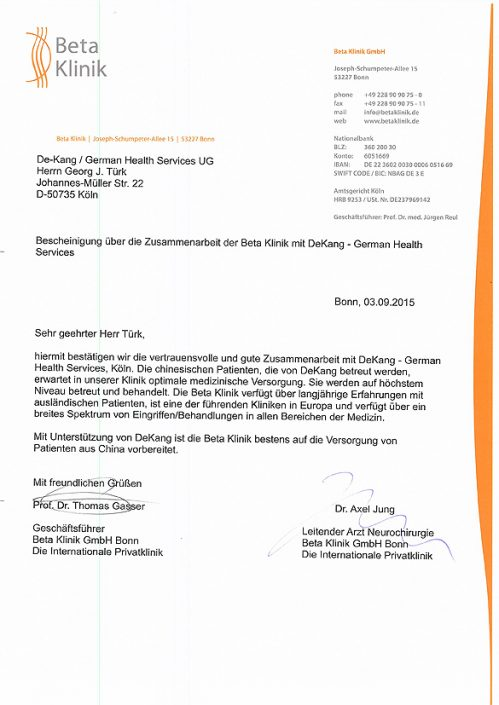 4.Beta Klinik DeKang German health 1 德康 DeKang