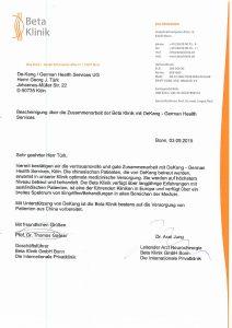 4.Beta Klinik DeKang German health 德康 DeKang