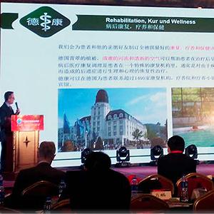 Vortrag über 'Medizinstandort Deutschland in Beijing' | 关于交替疗法的诞生地德国的报告 , 北京