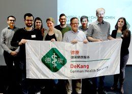 Seminar: Einstieg in den chinesischen Patientenmarkt (Berlin, Oktober 2017)