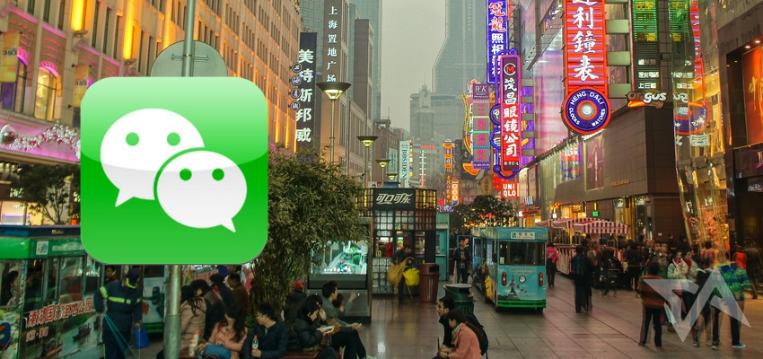 WeChat shakes up shopping in China 德康 DeKang