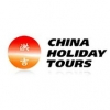 China Holidays 德康 DeKang