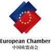 European Union Chamber of Commerce 德康 DeKang
