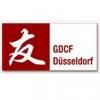 GDCF Duesseldorf 德康 DeKang