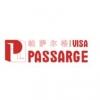 Passarge Visa 德康 DeKang