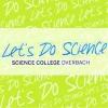Logo ScienceCollege 300x300 德康 DeKang